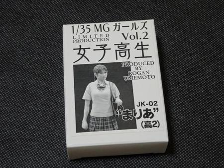 4d766c34e7.jpg