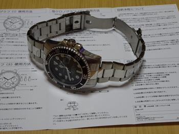 DSC03255.JPG