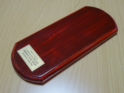 DSC03957.JPG