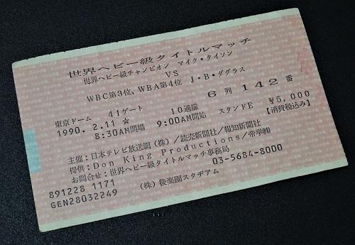 DSC01114 (2).JPG