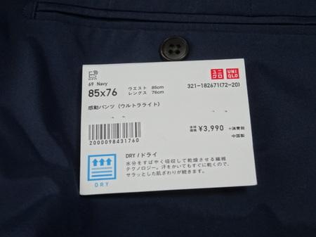 DSC04091.JPG