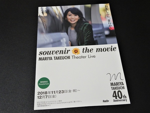 DSC07198.JPG