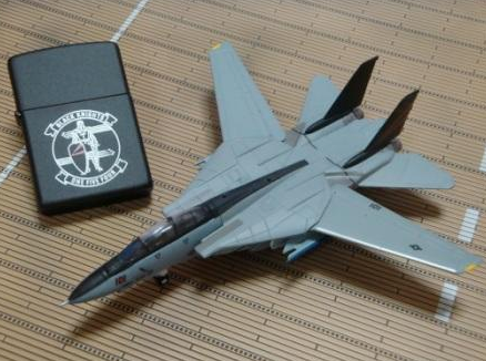 vf-154-dd08c.png
